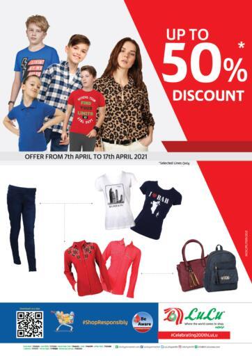 Bahrain LuLu Hypermarket offers in D4D Online. Upto 50% Discount. . Till 17th April
