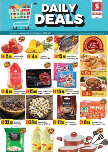 Qatar - Al Wakra Safari Hypermarket offers in D4D Online. Daily Deals. . Only On 08th March