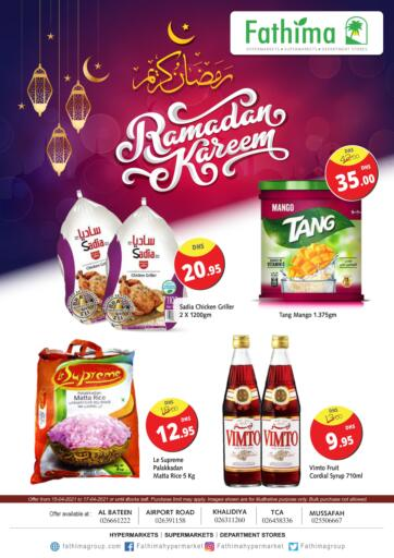 UAE - Abu Dhabi Fathima Hypermarkets & Supermarkets offers in D4D Online. Ramadan Kareem. . Till 17th April