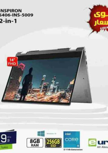 Kuwait Eureka offers in D4D Online. Great Prices. . Until Stock Last
