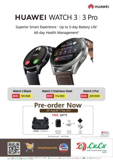 Bahrain LuLu Hypermarket offers in D4D Online. Pre-Order Now. . Till 1st September