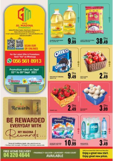 UAE - Dubai Azhar Al Madina Hypermarket offers in D4D Online. Muhaisina , Dubai. . Till 5th September