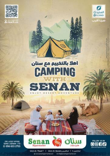 UAE - Sharjah / Ajman Senan Hypermarket offers in D4D Online. Camping With Senan. . Till 30th January