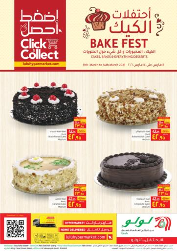 KSA, Saudi Arabia, Saudi - Al Hasa LULU Hypermarket  offers in D4D Online. Bake Fest. Bake Fest At LULU Hypermarket, Offers Going On For Cakes, Nuts and  Selected Items. Grab Your Favorites At Low Price.  Offer Valid Till 14th March 2021. Happy Shopping!!!. Till 14th March