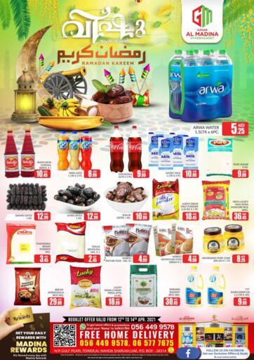 UAE - Sharjah / Ajman Azhar Al Madina Hypermarket offers in D4D Online. Ramadan Kareem. . Till 14th April
