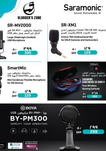 Qatar - Al Khor Techno Blue offers in D4D Online. Special Offer. . Till 31st October