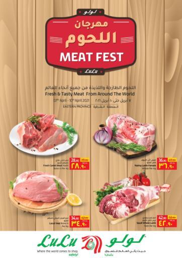 KSA, Saudi Arabia, Saudi - Jubail LULU Hypermarket  offers in D4D Online. Meat Fest. Meat Fest At LULU Hypermarket,   Grab Your Favorites At Low Price.  Offer Valid Till 10th April 2021. Happy Shopping!!!. Till 10th April
