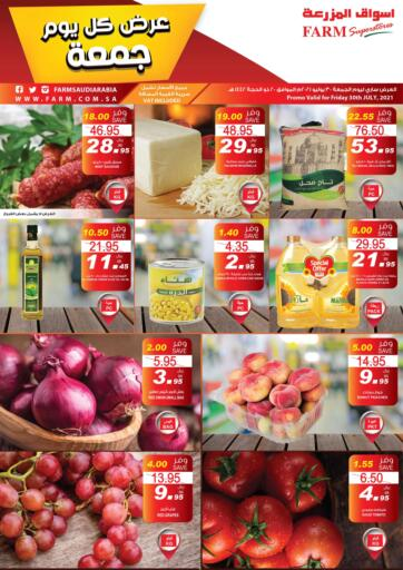 KSA, Saudi Arabia, Saudi - Dammam Farm Superstores offers in D4D Online. Friday Offers. . Only On 30th July