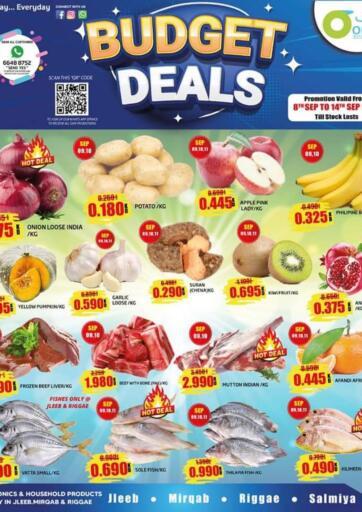 Kuwait Olive Hyper Market offers in D4D Online. Budget Deals. . Till 14th September
