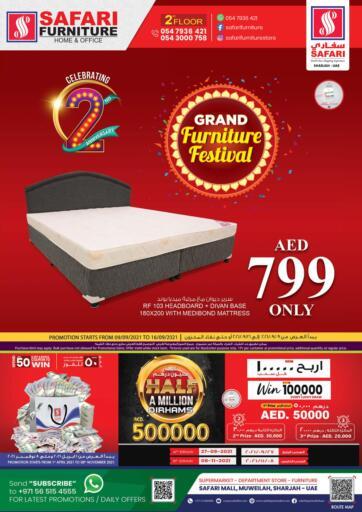 UAE - Sharjah / Ajman Safari Hypermarket  offers in D4D Online. Grand Furniture Festival. . Till 16th September