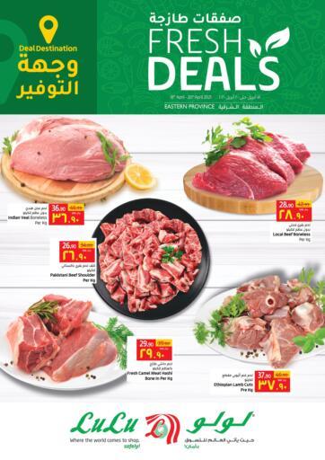 KSA, Saudi Arabia, Saudi - Jubail LULU Hypermarket  offers in D4D Online. Fresh Deals. . Till 20th April