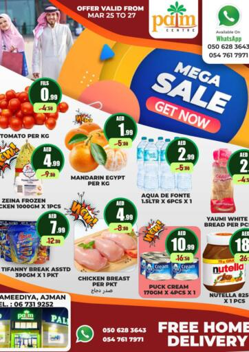 UAE - Sharjah / Ajman Palm Centre LLC offers in D4D Online. Mega Sale. . Till 27th March