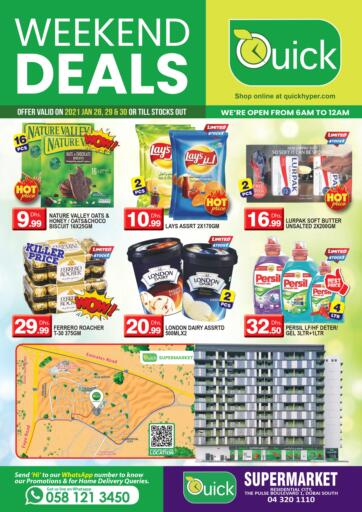 UAE - Dubai Quick Group offers in D4D Online. Weekend Deals. . Till 30th January