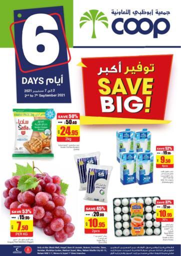 UAE - Abu Dhabi Abu Dhabi COOP offers in D4D Online. Save Big!. . Till 7th September