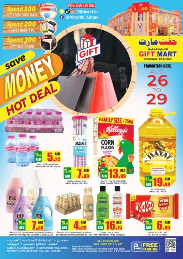 UAE - Sharjah / Ajman GIFT MART- Ajman offers in D4D Online. Save Money Hot Deals. . Till 29th August