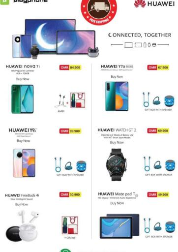 Oman - Sohar Playphone offers in D4D Online. Huawei Deals. . Until Stock Last