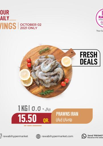 Qatar - Al Rayyan Rawabi Hypermarkets offers in D4D Online. Deal Of The Day. . Only On 2nd October