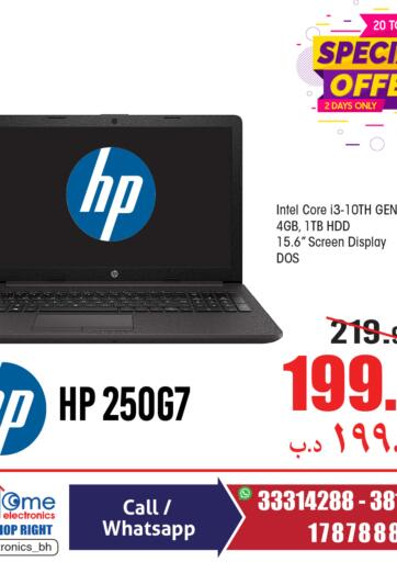 Bahrain Home Electronics offers in D4D Online. Special Offers. . Till 21st June