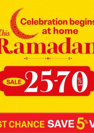 Oman - Sohar Danube Home offers in D4D Online. Sale 25% to 75 % Off. . Until Stock Last