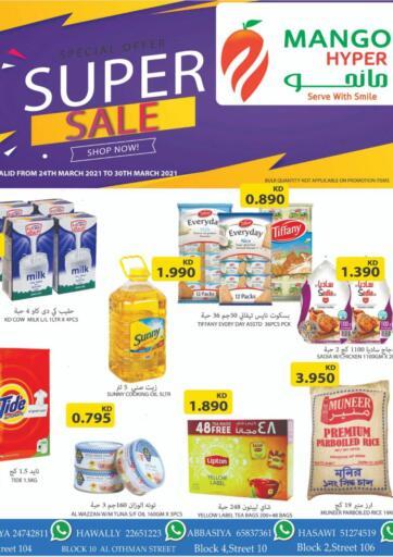Kuwait Mango Hypermarket  offers in D4D Online. Super Sale. . Till 30th March
