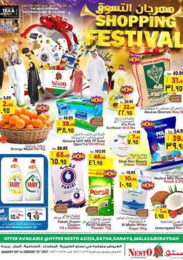 KSA, Saudi Arabia, Saudi - Al Khobar Nesto offers in D4D Online. Shopping Festival. Now you can get your daily products from your favorite brands during 'Shopping Festival' at Nesto Stores! This offer is only valid Until 12th January.. Till 12th January