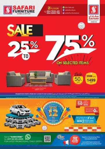 UAE - Dubai Safari Hypermarket  offers in D4D Online. Sale 25% To 75%.