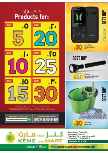 Qatar - Doha Kenz Mini Mart offers in D4D Online. 5 10 15 20 25 30 QR Offers. . Till 20th August