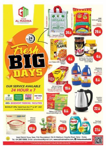 UAE - Dubai Azhar Al Madina Hypermarket offers in D4D Online. Fresh Big Days @ Deira. . Till 10th October