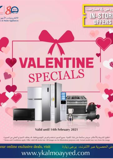 Bahrain Y.K. Almoayyed & Sons ( Electronics) offers in D4D Online. YKA IN-STORE OFFERS – VALENTINE SPECIALS. Shop Online at Y.K. Almoayyed & Sons ( Electronics) And Get Your Products at YKA IN-STORE OFFERS – VALENTINE SPECIALS on Home Appliances & ACs. Valid Until 14th February 2021. Enjoy Shopping!. Till 14th February