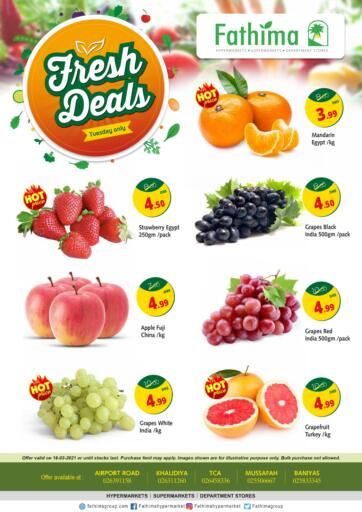 UAE - Abu Dhabi Fathima Hypermarkets & Supermarkets offers in D4D Online. Fresh Deals. . Only On 16th March