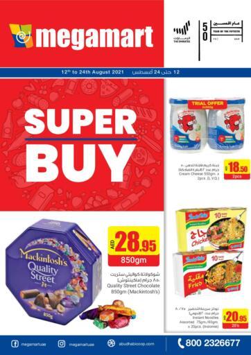 UAE - Dubai Megamart Supermarket  offers in D4D Online. Super Buy. . Till 24th August