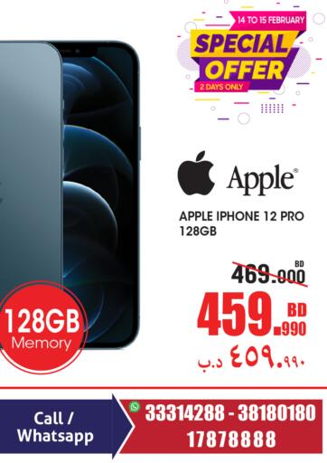 Bahrain Home Electronics offers in D4D Online. Special Offer. . Till 15th February