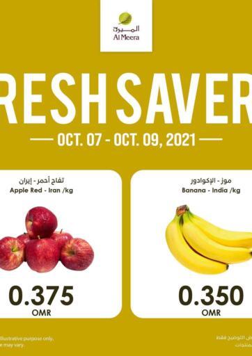 Oman - Muscat Al Meera  offers in D4D Online. Fresh Savers. . Till 9th October