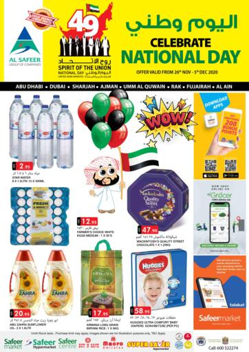 UAE - Ras al Khaimah Safeer Hyper Markets offers in D4D Online. National Day Offers.