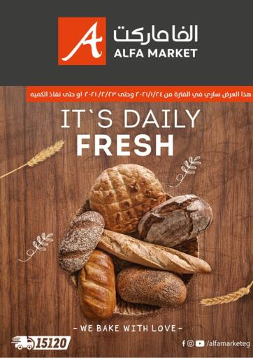 Egypt - Cairo Alfa Market   offers in D4D Online. It's Daily Fresh. . Till 23rd February