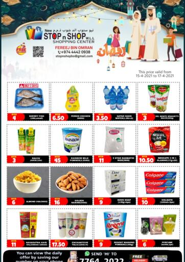 Qatar - Al Rayyan New Stop n Shop @Fereej Bin Omran offers in D4D Online. Special Offer. . Till 17th April