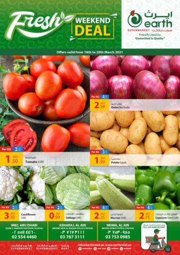 UAE - Al Ain Earth Supermarket offers in D4D Online. Weekend Deal. . Till 20th March