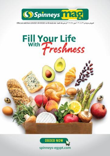Egypt - Cairo Spinneys  offers in D4D Online. Fill Your Life With Freshness. Fill Your Life With Freshness Offers Available At Spinneys. Offer Valid Till 4th September. Hurry Up!!!. Till 4th September