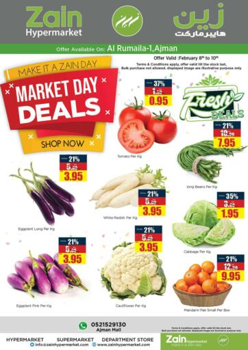 UAE - Sharjah / Ajman Zain Hypermarket offers in D4D Online. Market Day Deals. Market Day Deals.!! Get your favorite products at the best prices from Zain Hypermarket. Offers Going For Groceries, Fresh Foods, Home Needs etc  This offer is valid Till 10th February 2021. Keep Shopping!!. Till 10th February