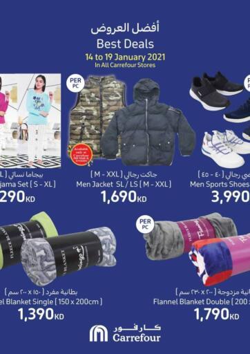 Kuwait Carrefour offers in D4D Online. Best Deals. . Till 19th January