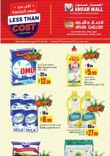 UAE - Dubai Ansar Gallery offers in D4D Online. Less Than Cost. Shop More Pay Less From Ansar Gallery.Best Prices Available On Your Favorite Products. Offer Valid Till 08th August 2021.  Enjoy Shopping!!!. Till 8th August