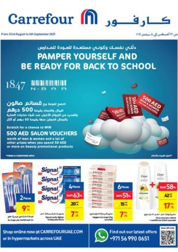 UAE - Umm al Quwain Carrefour UAE offers in D4D Online. Beauty Offers. . Till 4th September