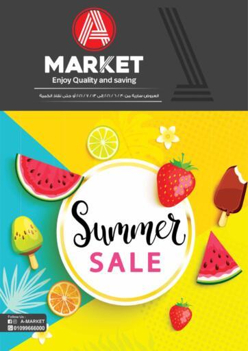 Egypt - Cairo A Market offers in D4D Online. Summer Sale. . Till 13th July