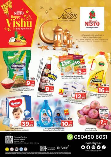 UAE - Sharjah / Ajman Nesto Hypermarket offers in D4D Online. Nuaimiya - Ajman. . Till 14th April