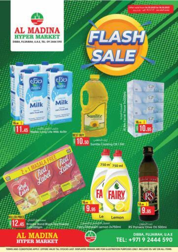UAE - Fujairah Al Madina Supermarket LLC offers in D4D Online. Dibba, Fujairah. . Till 16th October