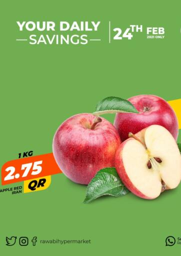 Qatar - Al Wakra Rawabi Hypermarkets offers in D4D Online. Your Daily Savings. . Only On 24th February