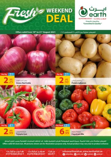 UAE - Abu Dhabi Earth Supermarket offers in D4D Online. Weekend Deal. Weekend Deal At Earth Supermarket Available On Fresh Fruits And Vegetables, etc .Offer Valid Till 21st August  2021.  Enjoy Shopping!!!  . Till 21st August