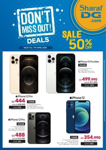Bahrain Sharaf DG offers in D4D Online. Don't miss out!!! 🛍️ Sale up to 50% Off @ Sharaf DG. Don't miss out!!! 🛍️ Sale up to 50% Off @ Sharaf DG  Buy Home Appliances, Mobiles, Tablets, Laptops and much more At Amazing Prices Only at Sharaf DG! Offer Valid Till 7th April. Enjoy Shopping!!!. Till 7th April