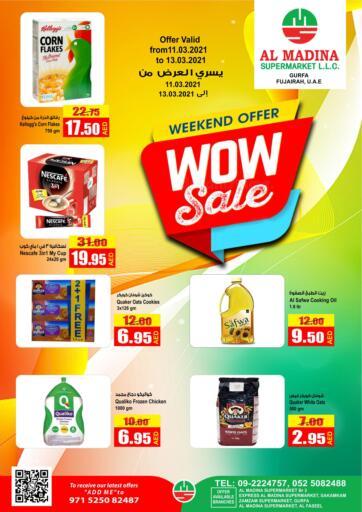 UAE - Fujairah Al Madina Supermarket LLC offers in D4D Online. Wow Sale!. . Till 13th March