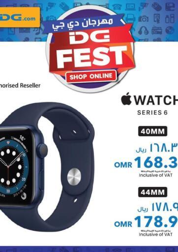 Oman - Sohar Sharaf DG  offers in D4D Online. DG Fest. DG Fest Offer Available @ Sharaf DG .Offer Valid Till 5th June 2021. Hurry To Grab.!!!. Untill Stock Last